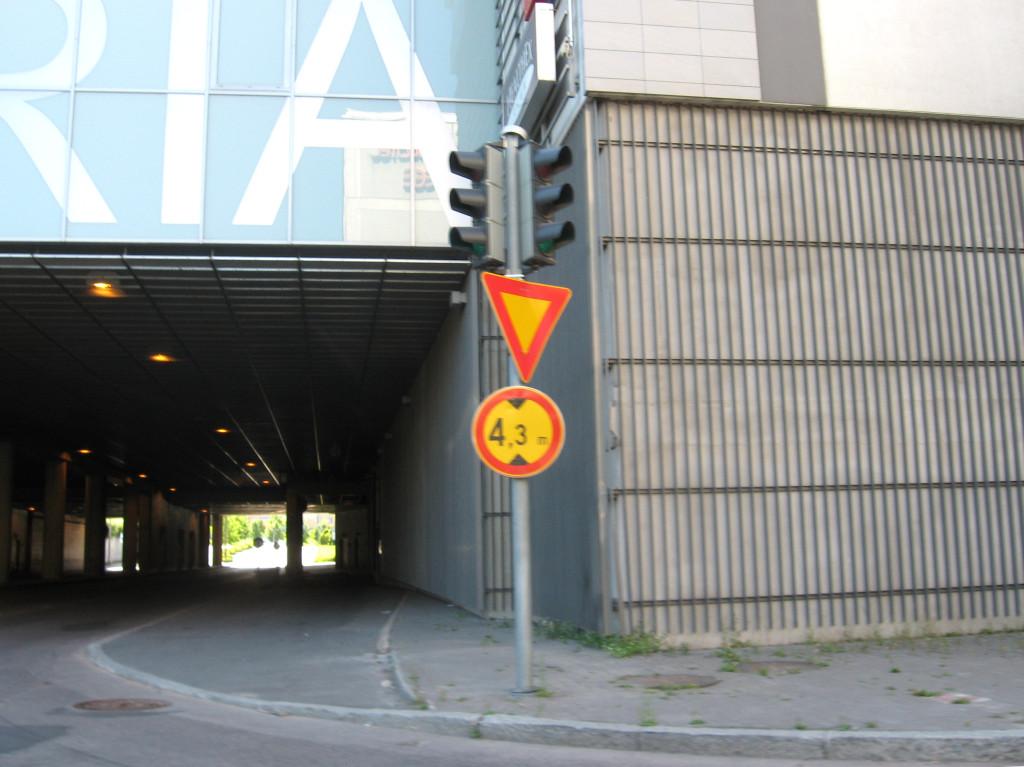 Лап Улица арк 2
