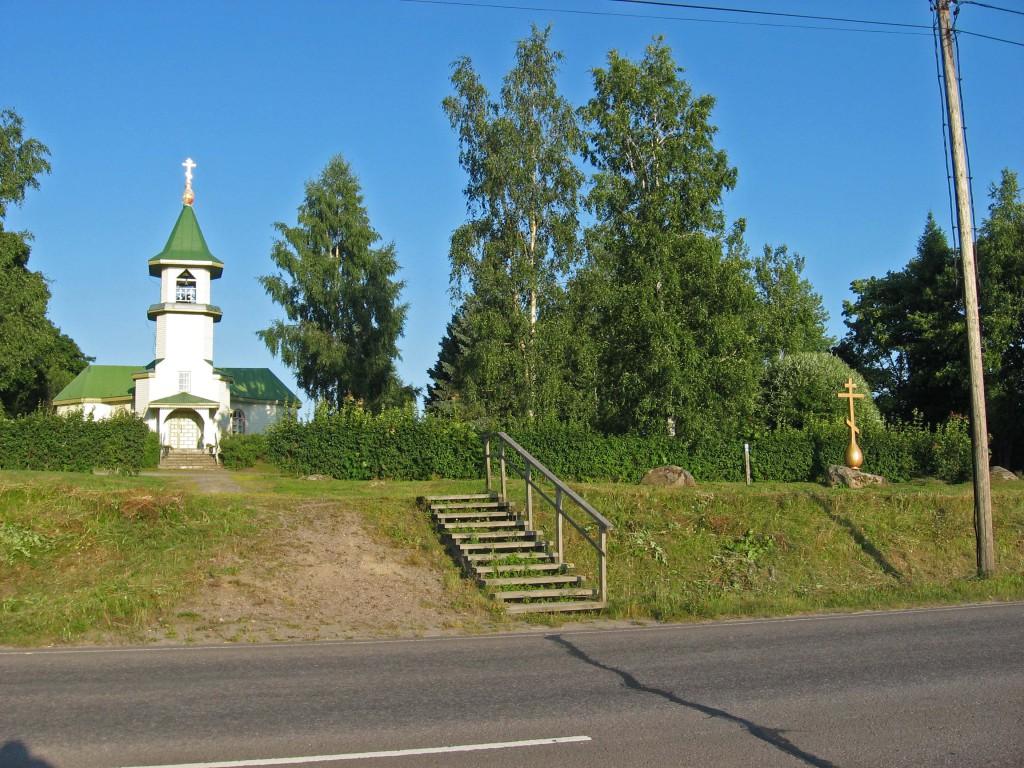 Им Церковь пр 1