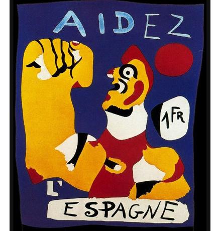 Помоги Испании 1937